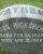 Joseph Ricksher - Grave Marker