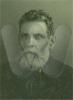 James T. Cline