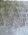 Mary Hall - grave marker