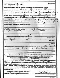 Jackie & Patsy Rowan - marriage certificate