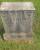 Mary (Gidcomb) Hines - grave marker